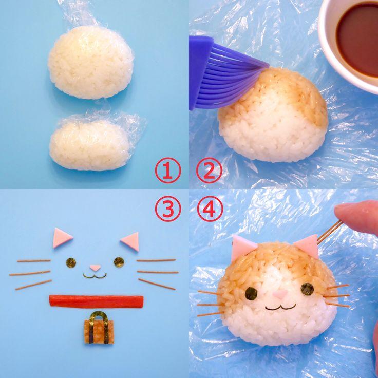 ■にゃらんの作り方 1:おにぎりは顔と体のパーツに分けて握り塩をふります。 2:ブチ模様は醤油をハケで塗ります。 3:顔パーツは海苔、魚肉ソーセージをそれぞれカット。瞳は細いストローではんぺんを抜き、マヨネーズを接着剤に代わりにするとくっつきます。鼻もマヨネーズで貼りつけます。 4:耳は太めの焼きパスタ、ヒゲは細い焼きパスタでさして固定します。 5:鞄はさつま揚げを四角く切り海苔をマヨネーズで貼りつけ。首輪はカニカマの赤い部分を使い、それぞれ体のパーツに焼きパスタで固定します。 6:体の上に顔を乗せて太い焼きパスタで固定して、できあがり!