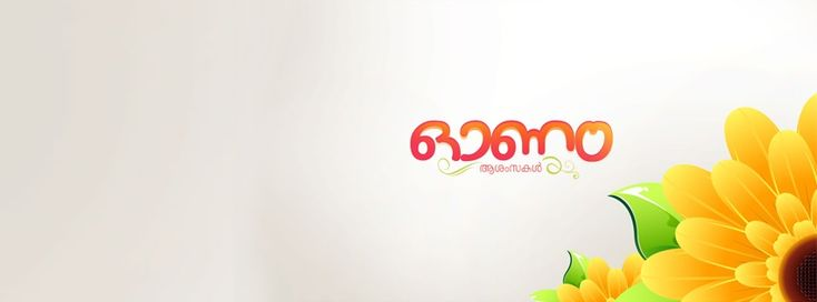 Download the Best Happy Onam Wishes Facebook & Google+ Cover Photos