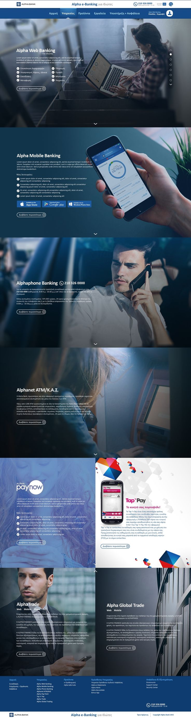 Alpha Bank : Alpha e-Banking prelogin website designs on Behance