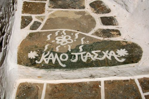 """Happy Easter"" in Greek (""Kalo Pasxa"") written on an alley on an island in the Aegean! #senses #ARholidays"