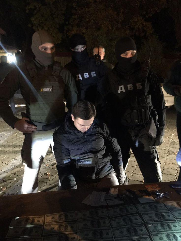 Суд арестовал имущество задержанного на взятке судьи из Днепра - Зеркало недели