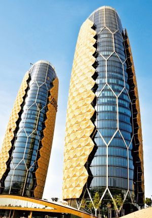 VEŽE AL BAHAR  Identické věže Al Bahar v Abu Dhabí z dílny architektonického studia Aedas Architects