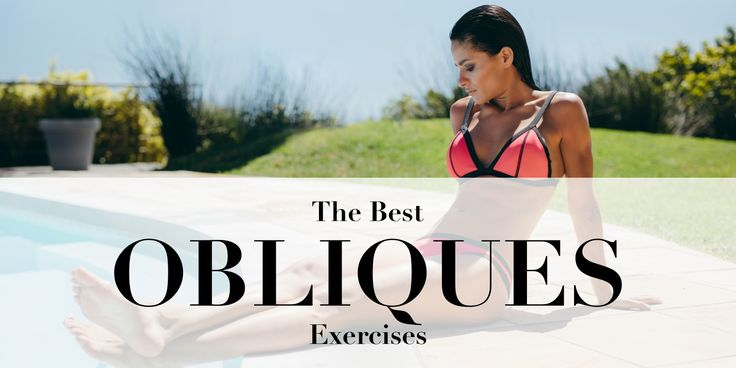 Top 10 exercises to cinch the waist and sculpt your obliques! The obliques are the muscles located along the sides of the abdominal wall. These muscles are responsible for side bending and waist twisting moves. Working the obliques helps to sculpt and cinch the waist, tones the abdominal wall and tightens the midsection. If you want to get rid of your muffin top for good, add these 10 exercises to your workout schedule and start engaging your obliques today!