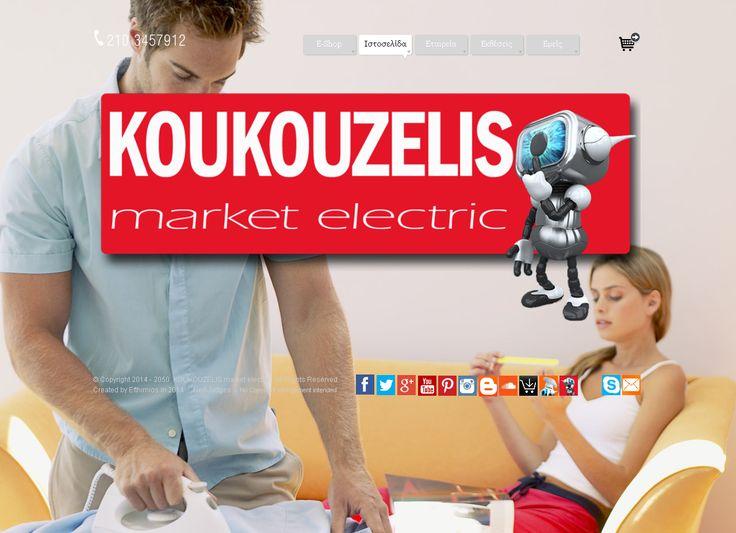 Koukouzelis Blog: Εναρξη λειτουργίας της ανανεωμένης ιστοσελίδας μας...