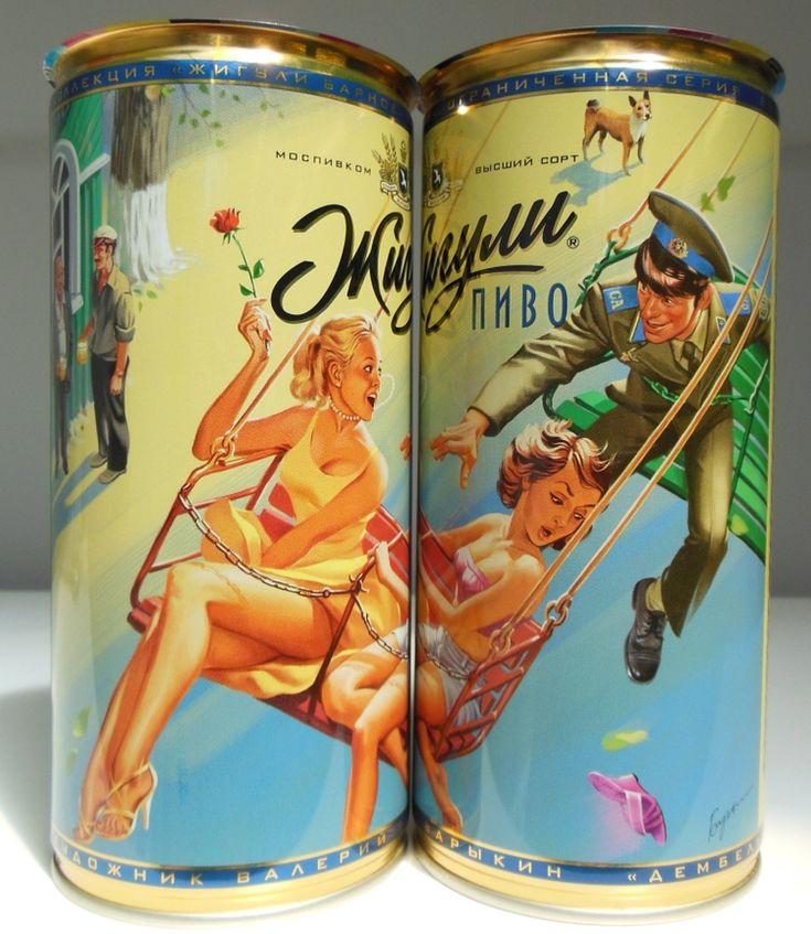 "Реклама пива ""Жигули"" в стиле пин-ап... Художник Валерий Барыкин"