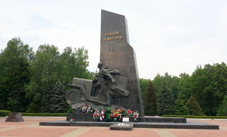 Дорогами победителей - Город   Ремарка.city