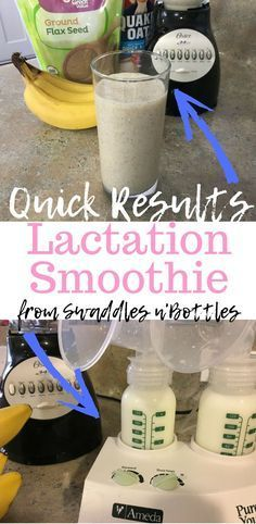 Quick results lactation smoothie. Great way to increase your milk production quickly. A sweet way to increase milk supply FAST!