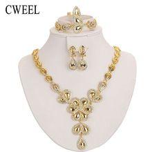CWEEL Klasická Zlatá barva Nigerijský Svatební Africké korálky šperky Sady pro ženy napodobil Crystal Saudi náramek náušnice Set Ring (Čína (pevninská část))