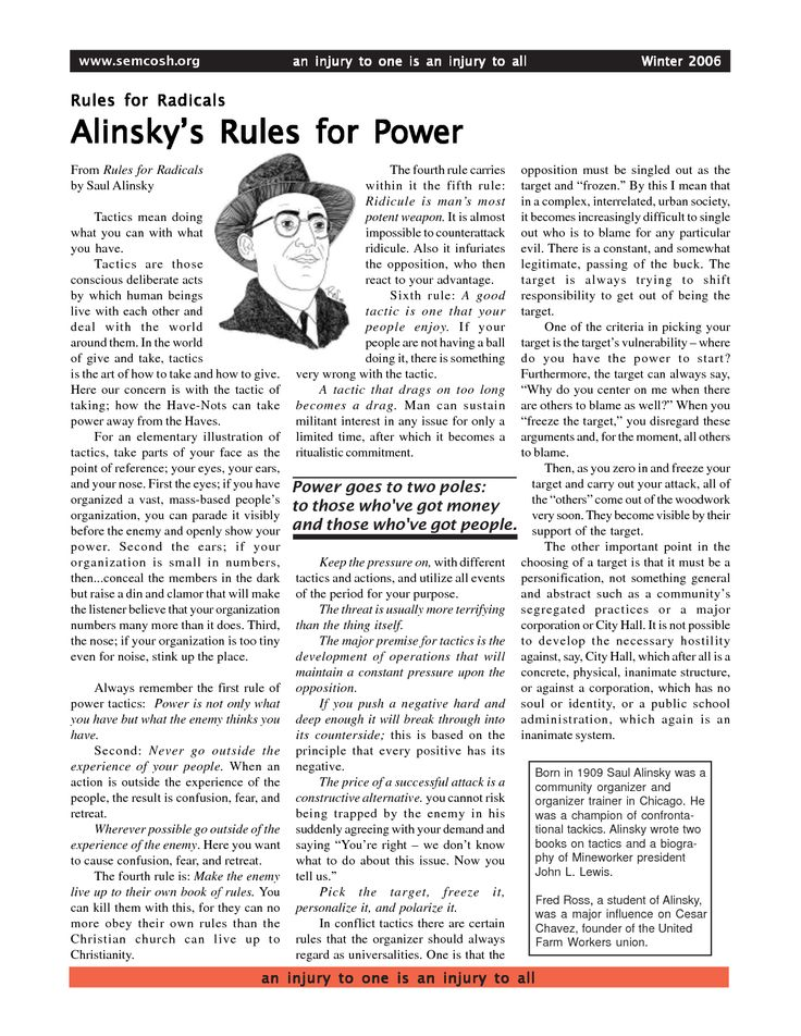 Best 25+ Saul alinsky rules ideas on Pinterest