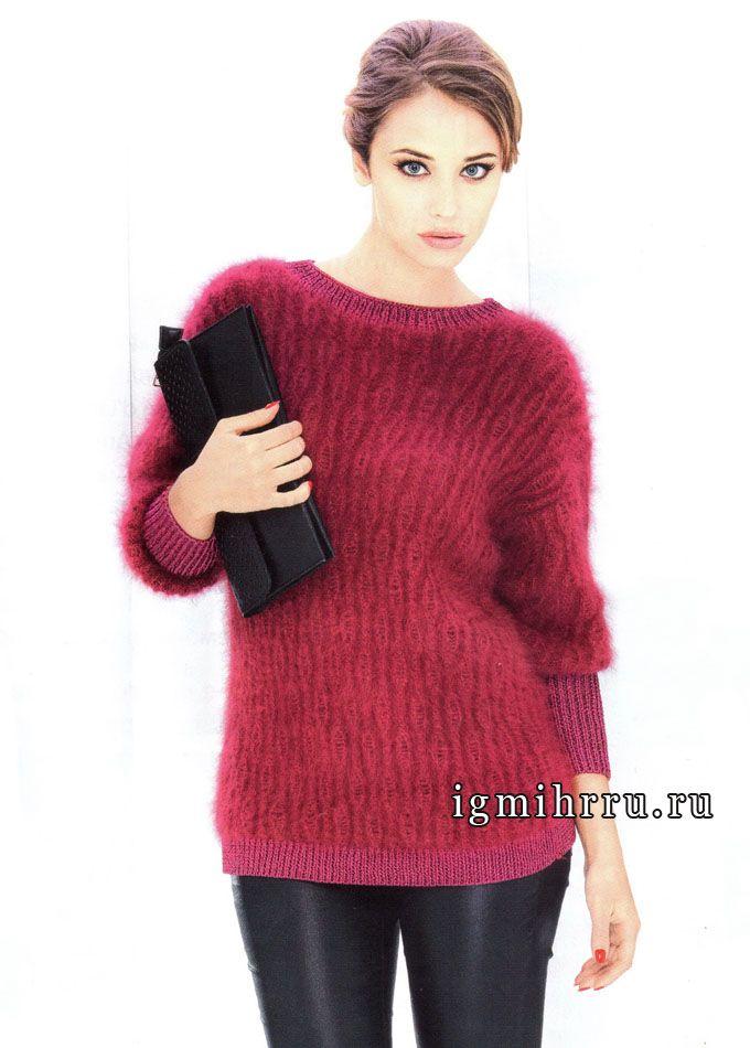 Мягкий и пушистый пуловер малинового цвета с фантазийным узором. Спицы