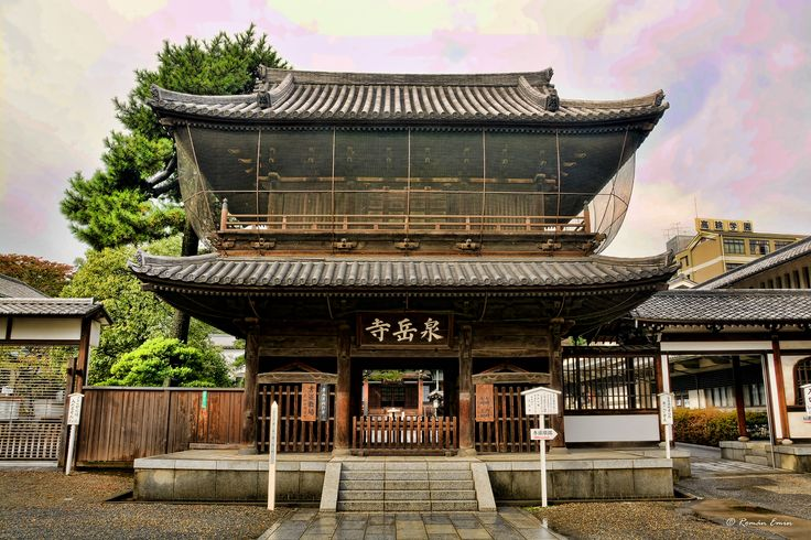 The Top 5 Must See Places in Gifu City