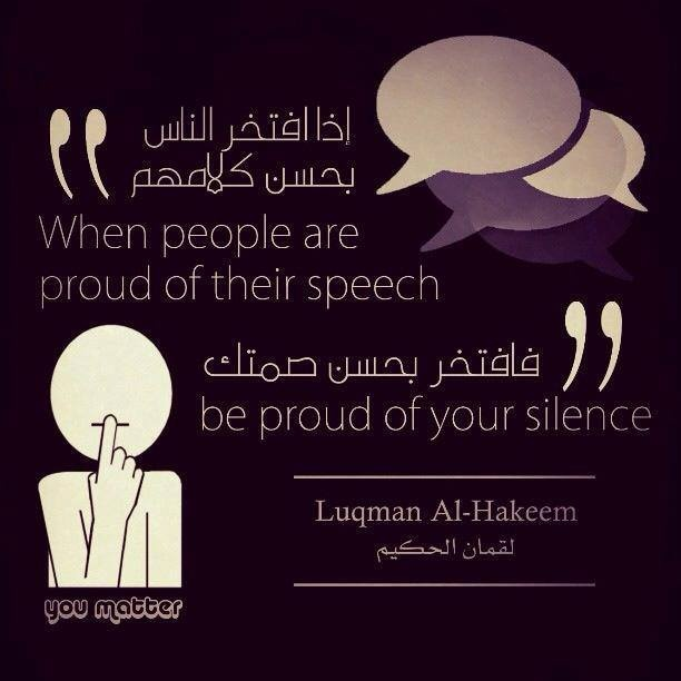 Need to learn to speak less and listen more!