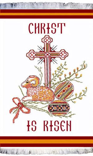 EBCLamb - Orthodox Easter Basket Cover Lamb Design: Pasca cover