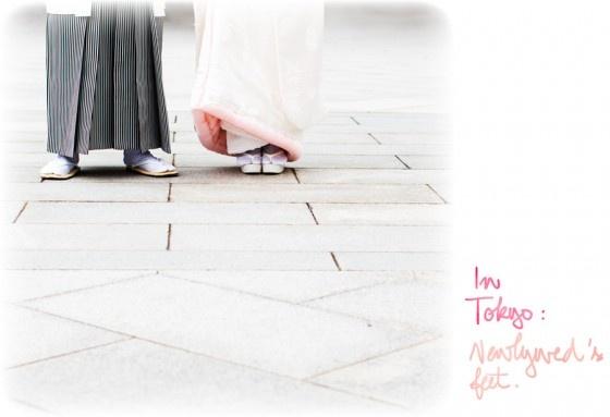 Newlywed's feet - Tokyo