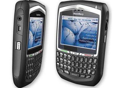Harga BlackBerry 8700 Indonesia | Priceprice.com