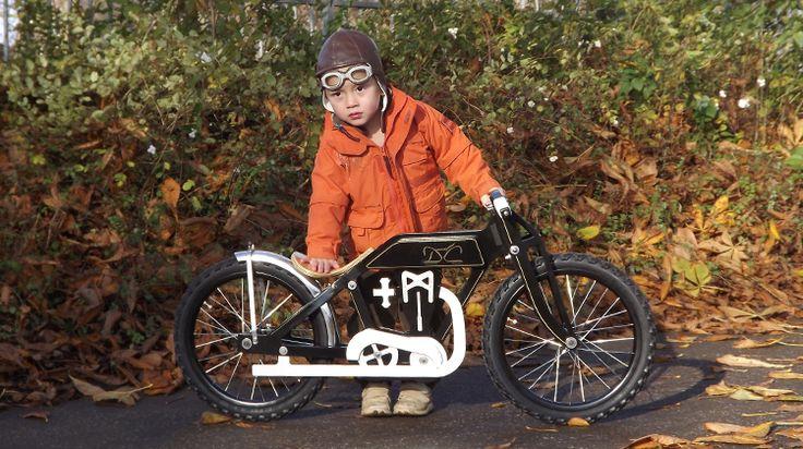 A bike do meu futuro filho(a)!