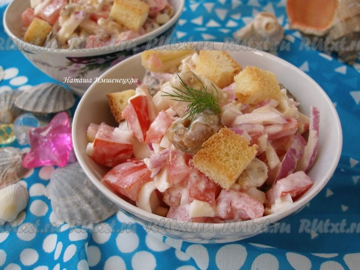 Салат с морским коктейлем с рисовой лапшой