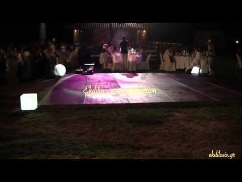 Ψάχνετε πίστα χορού για τον γάμο σας ? ενοικίαση πίστας χορού εκδήλωσης γάμου