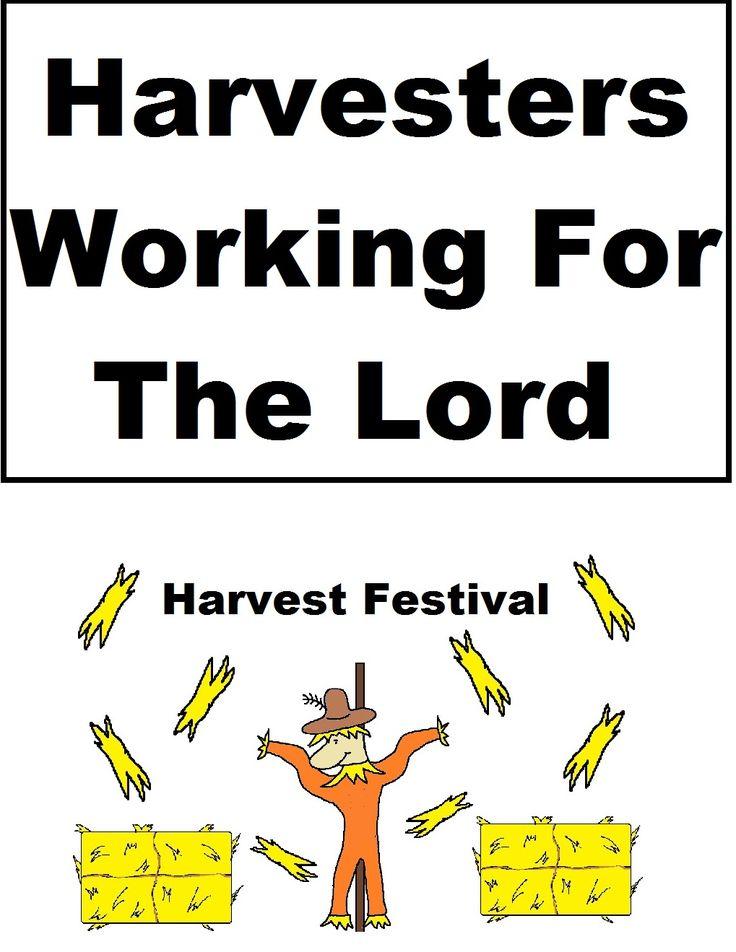 Church Fall Festival Decorating Ideas & Games