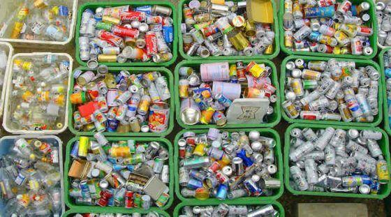 Source : Zero waste academy Japan / Facebook
