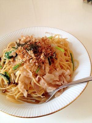 豚肉とほうれん草の和風パスタ レシピ