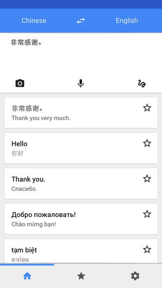 What's New in Google Translate ver3.1  Word Lens: Just point your camera to a sign or text and the Translate app will instantly translate the text, even without Internet/data connection