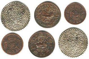 Coins of Tibet