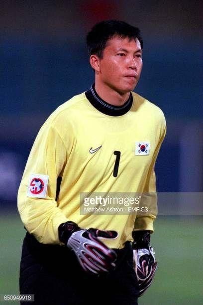 Lee WoonJae Korea Republic goalkeeper