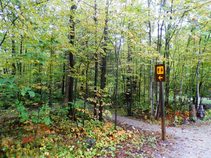 Six Mile Lake Provincial Park Ontario Canada - This way to the washrooms!
