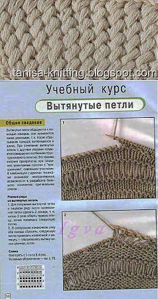 Несколько интересных узоров для вязания спицами   Умелые ручки