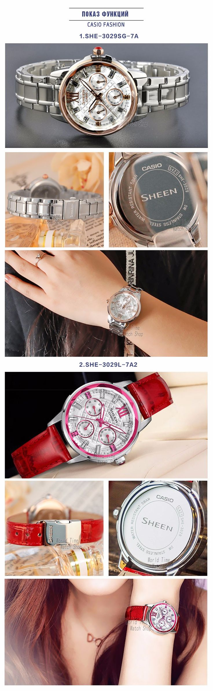 Women's watch CASIO (best selling) Previous price: $173 Current price: $156