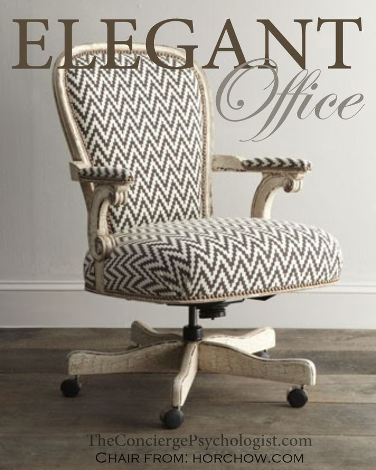 TIP: Practice In Style - Consider replacing your worn or torn swivel office chair with one that is consistent with your upscale office decor.