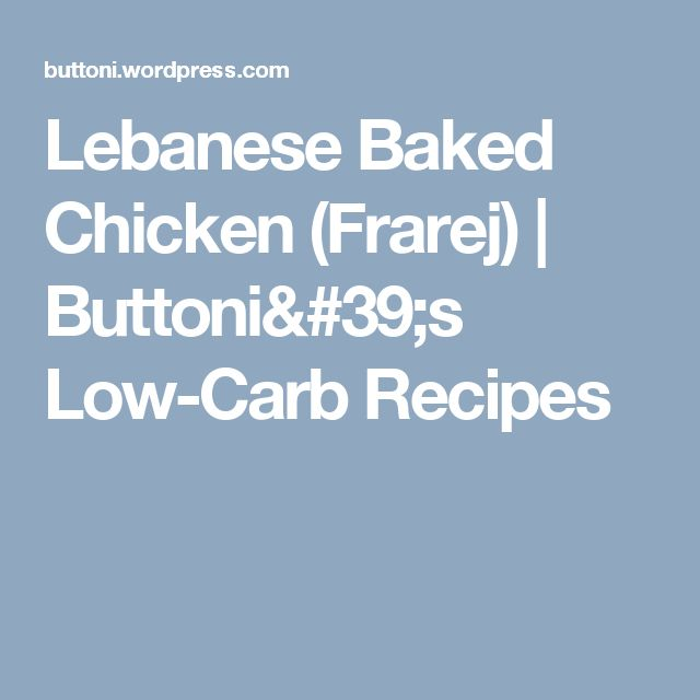 Lebanese Baked Chicken (Frarej) | Buttoni's Low-Carb Recipes