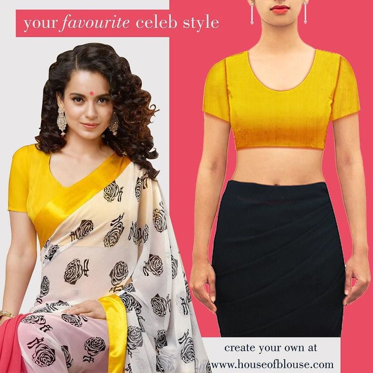 A Black & White drape with a yellow blouse. Kangana Ranaut shows us how it's done. Take a cue from this Bollywood star and create your own style. customise your version at houseofblouse.com #houseofblousedotcom #blouse #uneck #yellow #celebstyle #kanganaranaut #bollywood