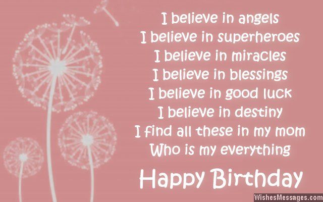 Birthday Quotes For Doctors: 1000+ Birthday Quotes For Mom On Pinterest