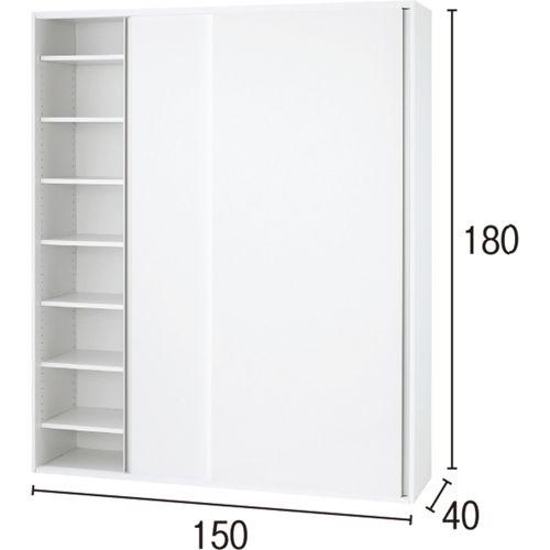 美しく全部隠せる、大量収納が可能な壁面収納書棚。光沢仕上げの前面の引き戸扉が高級感を与え、狭い空間でも省スペースの開閉を実現。設置場所を選ばないシンプルなデザインと、多彩なサイズバリエーションが人気の、おすすめの引き戸扉付き大量収納壁面収納庫です。