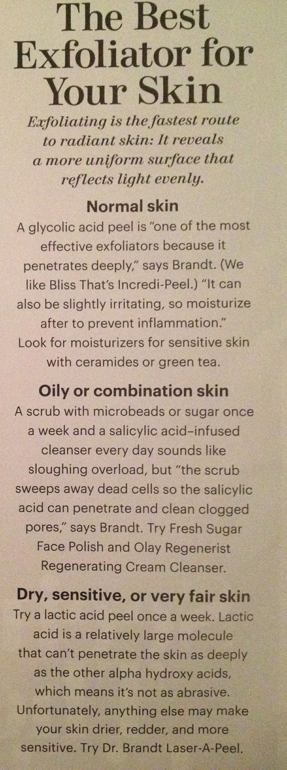 The Best Exfoliaters for Your Skin !