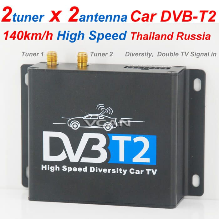 DVB-T220 Car DVB-T2 two tuner dual antenna twin Digital TV receiver Siano chipset high speed