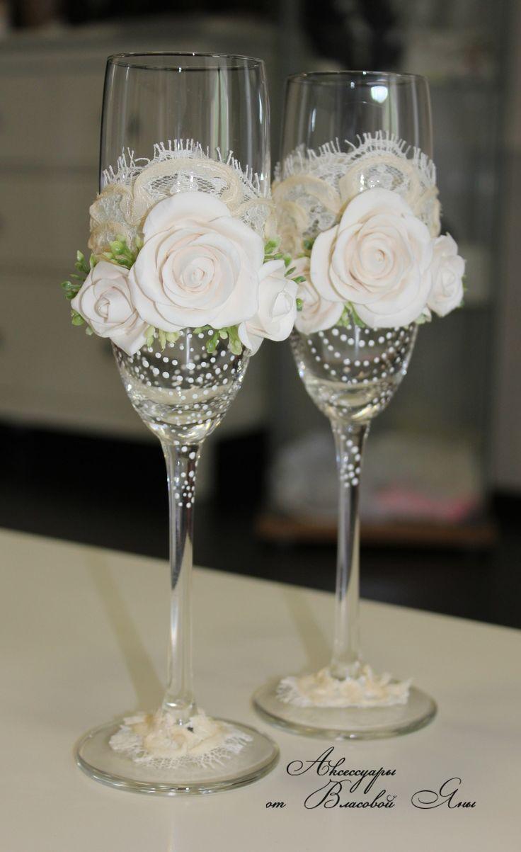 68 best images about copas para boda on pinterest for Copas para champagne