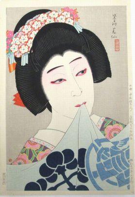 名取春仙 Shunsen Natori 新版舞台之姿絵「六世中村歌右衛門道成寺白拍子花子」(1951)