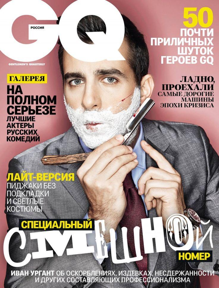 Ivan Urgant Covers May 2015 GQ Russia