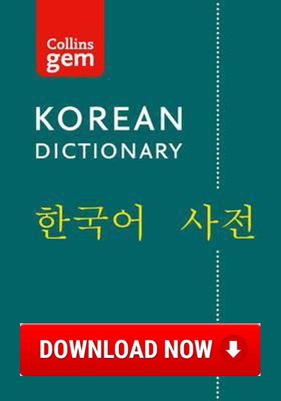 Best 25 dictionary download ideas on pinterest dictionary free collins gem korean dictionary download read online pdf ebook for free epub sciox Gallery