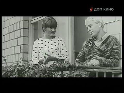 Любить.фильм Михаила Калика - YouTube