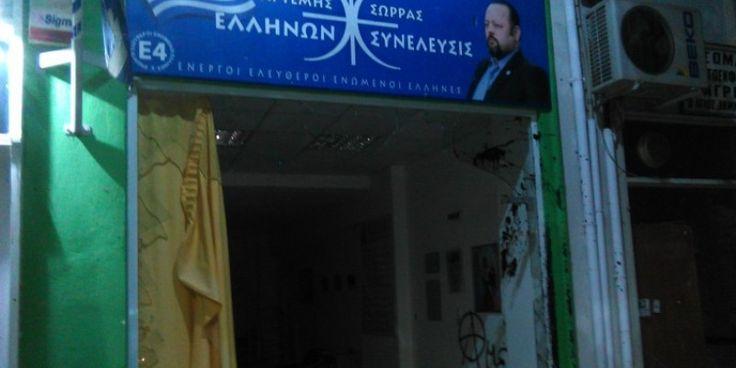 Έσπασαν τα γραφεία του Αρτέμη Σώρρα στο Αγρίνιο (ΔΕΙΤΕ ΦΩΤΟ)