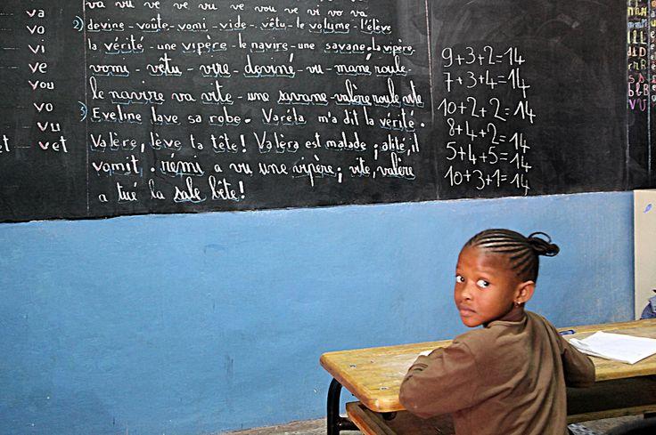School on Ile de Gorée, Senegal
