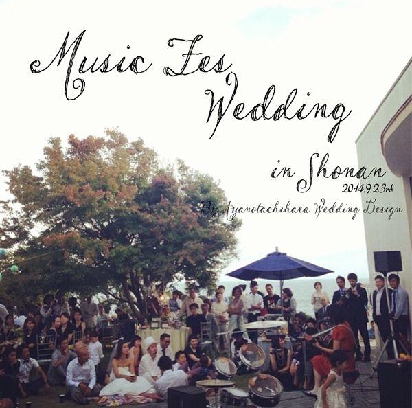 湘南ウエディング produced by AYANO TACHIHARA Wedding Design 邸宅ウエディング