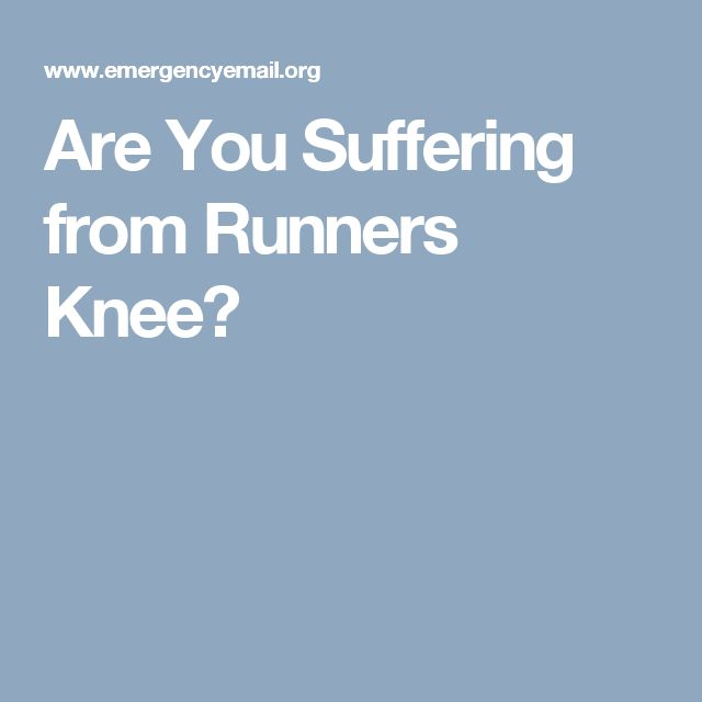 Are You Suffering from Runners Knee? RecallsHealthAlerts 2017 - wakefern portal