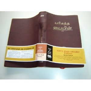 Tamil Bible Easy-to-Read Version / Tamil is Spoken in India, Sri Lanka and Singapore, where it has official status / the first Indian language to be declared as a classical language by the government of India in 2004    $49.99