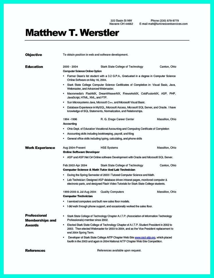 Additional coursework on resume computer science