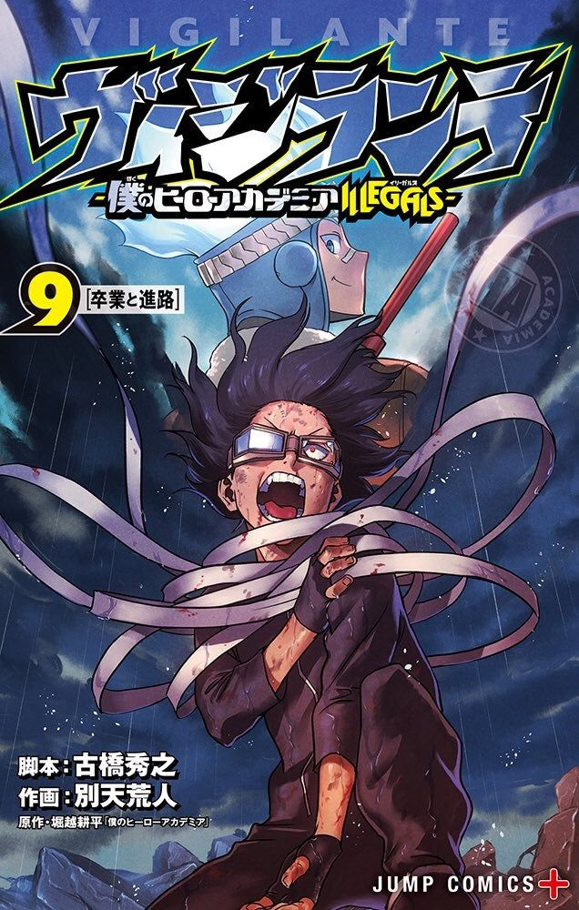 My Hero Academia Vigilantes Vol 9 Manga Covers My Hero Academia Manga My Hero